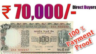 6:41) 100 Rupee Old Note Value Video - PlayKindle org