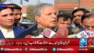 Javed Hashmi media talk in Multan