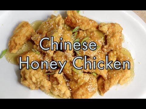 Chinese Honey Chicken Video recipe cheekyricho