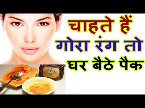 Homemade Face Pack For Glowing Skin In Hindi For Dry Skin Oily Skin Fairness Natural Beauty Tips