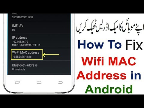 How to fix WIFI mac address on any android mobile easy and 100% working in Urdu Hindi