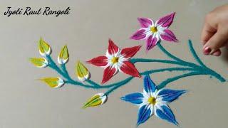 श्रावण स्पेशल सुंदर रांगोळी डिझाईन भाग 2 by Jyoti Raut Rangoli