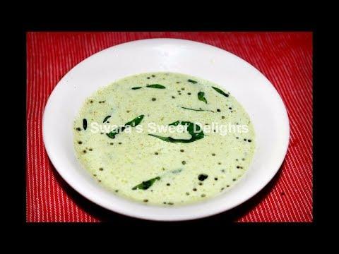 Coconut chutney (For Variety of Dosas, Idly, Medu Vada, Bonda, etc.) | South Indian Style Chutney
