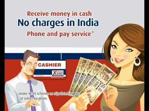 Receive Money in India within seconds