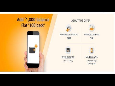 Add minimum Rs1000 Amazon Pay balance and get flat Rs100 cashback