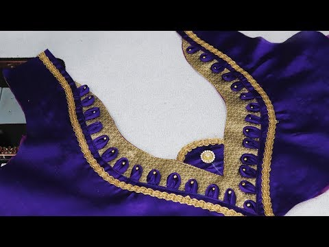 New Silk Saree Blouse Neck Design Cutting and Stitching at Home 2018