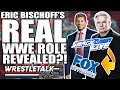 CM Punk Wrestling Event ANNOUNCED Eric Bischoff REAL WWE Role REVEALED WrestleTalk News July 2019