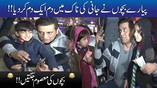 Chote Chote Bachon Ne Jani Sajjad Ki Class Lay Li!! | Seeti 42 | 26 Jan 2019 | City 42
