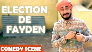 Funny Punjabi Comedy Scene ● ELECTION DE FAYDEN ● Jus Reign ● Upasana Singh  ● Rupan Bal ● Lokdhun
