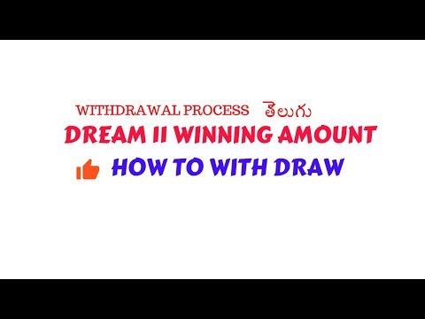 How To With Draw DREAM 11 MONEY Telugu Process