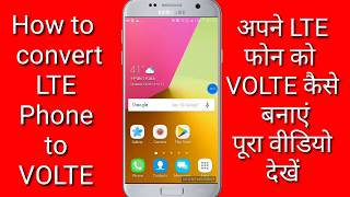 How to convert lte to volte for every mobile ||अब lte