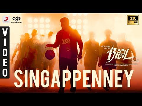 Xxx Mp4 Bigil Singappenney Music Video Tamil Thalapathy Vijay Nayanthara A R Rahman Atlee AGS 3gp Sex