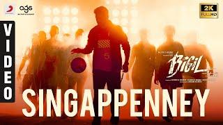 Bigil - Singappenney Music Video (Tamil) | Thalapathy Vijay, Nayanthara | A.R Rahman | Atlee | AGS