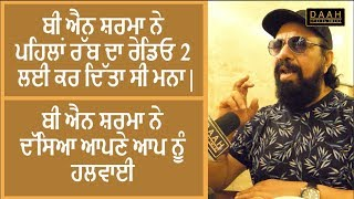 Rabb Da Radio 2 Film nu Mein Mana Kar Ditta Si: BN Sharma | Interview | DAAH Films