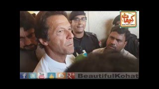 Imran Khan in Kohat University