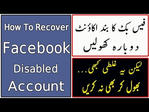 how to recover facebook disabled account