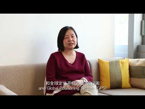A multi-modal Public Transport Query and Guiding System: HK eTransport 多項公共交通工具查詢和搜尋系統—香港乘車易
