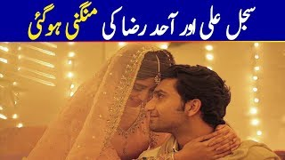 Ahad Raza Mir and Sajal Aly Are Engaged