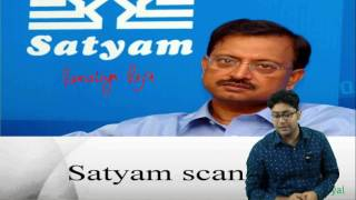 Satyam Case- A very Interesting topic for all of you.