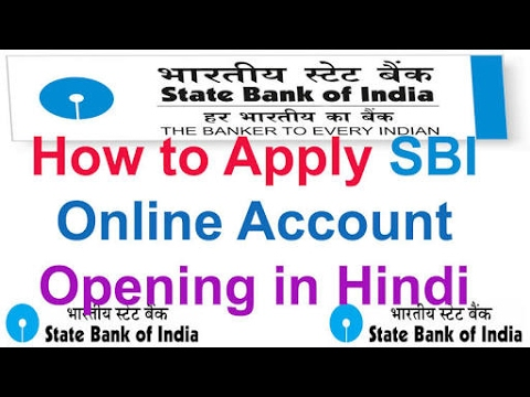 State Bank Of India ,How to open account online |  Hindi