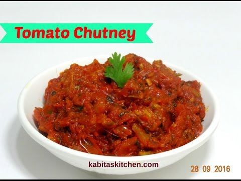 Tamatar ki Chutney | Spicy and sweet Tomato Chutney | Chutney Recipe by kabitaskitchen