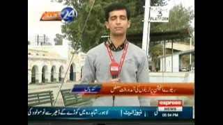 Pakistan Railway Package Kundian Express News Mianwali