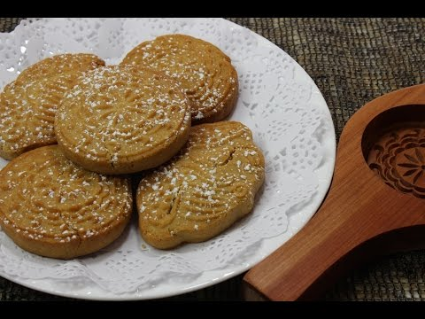 Maamoul Cookies with Walnuts and Dated/Low Sugar, Vegetarian and Dairy-Free.