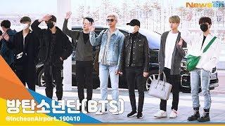 BTS (방탄소년단) '작은 것들을 위한 시 (Boy With Luv) feat  Halsey