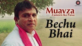 Bechu Bhai | Muavza | Annu Kapoor | Danish Khan | Upmanyu Bhanot