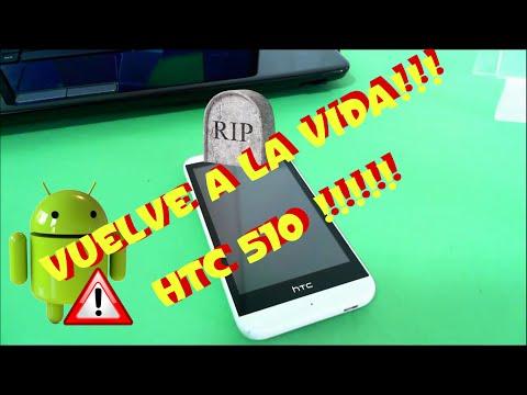Revivir a HTC Desire 510 (y cualquiera) Fácil y Rápido ! | No pasa del logo | Hard Reset