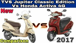 Comparison TVS Jupiter Classic Edition Vs Honda Activa 4G | My Opinion