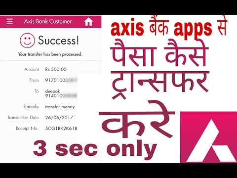 AXIS BANK APP TRANSFER MONEY ANY ACCOUNT IN 3 SEC
