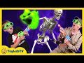 Life Size T Rex Dinosaur Ghost Hunting Haunted House Jurassic Adventure With Family Fun Kids Toys