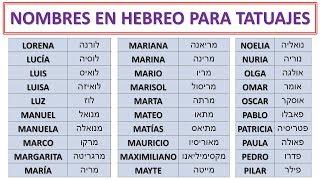 Abecedario Hebreo Para Tatuajes 200 nombres escritos en hebreo para tatuajes