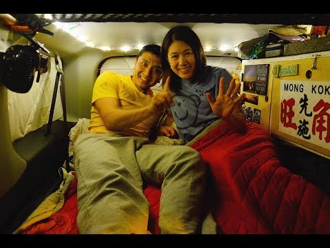 Van Life Married Couple Relationship Issues & Work Around Living In A 35 Sq Ft Home