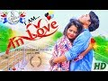 I AM IN LOVE JASOBANT SAGAR New Sambalpuri HD Video RKMedia mp3