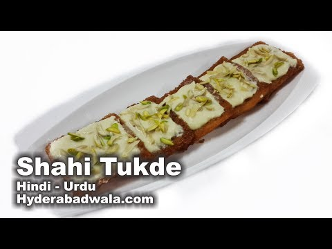 Shahi Tukde - How to make Shahi Tukda - शाही टुकड़ा बनाने की विधि -  شاہی ٹکڑے