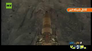 إيران تنشر فيديو يقال إنه للهجوم الصاروخي على القوات الأمريكية في قاعدة