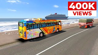 TNSTC Going to Village Road Driving | With full passengers