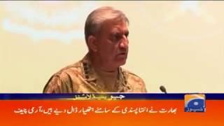 Geo Headlines - 07 PM - 18 May 2017