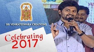 Nani Speech - Sri Venkateshwara Creations Most Successful Year (2017) Celebrations