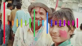 DJ ABHISHEK RAJ BASWARI Videos - PakVim net HD Vdieos Portal