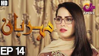 Meherbaan - Episode 14   A Plus ᴴᴰ Drama   Affan Waheed, Nimrah khan, Asad Malik