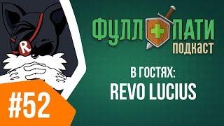 Download Фуллпати Подкаст, 52 ft. Revo Lucius [нецензурная лексика] Video