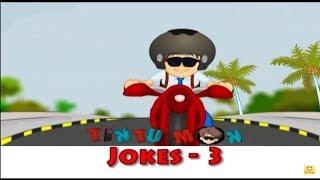 TINTU MON  JOKES - 3 | MALAYALAM NON STOP COMEDY ANIMATION