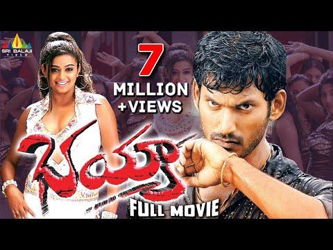 Xxx Mp4 Bhayya Telugu Full Movie Vishal Priyamani Sri Balaji Video 3gp Sex