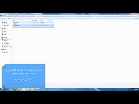 وضع الموقع علي شبكة محلية Run asp.net website at localhost network