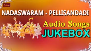 Nadaswaram Thavil For Wedding