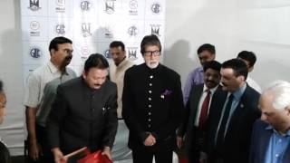 Amitabh Bachchan at the Inauguration of Ramesh Sippy Academy  of Cinema & Ent. at Mumbai University