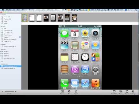 iPhone4S Wallpaper